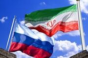 همکاری تهران - مسکو برای رویارویی با واشنگتن | مبادله تسلیحاتی ایران و روسیه حتمی است