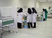 پذیرش زنان در رشته «فوریتهای پزشکی» برای اولین بار در ایران | جزئیات پذیرش