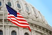 جزئیات درخواست ۵۶ نماینده کنگره از ترامپ علیه ایران