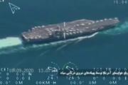 نخستین ویدئوی رصد ناو هواپیمابر آمریکا توسط پهپادهای سپاه در خلیج فارس