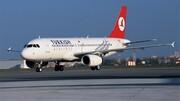 سقوط قیمت بلیت پروازهای ترکیه | کاهش قیمت ادامه خواهد داشت؟