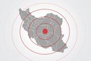 زلزله ۴.۷ ریشتریخانمیرزا خسارت جانی نداشت