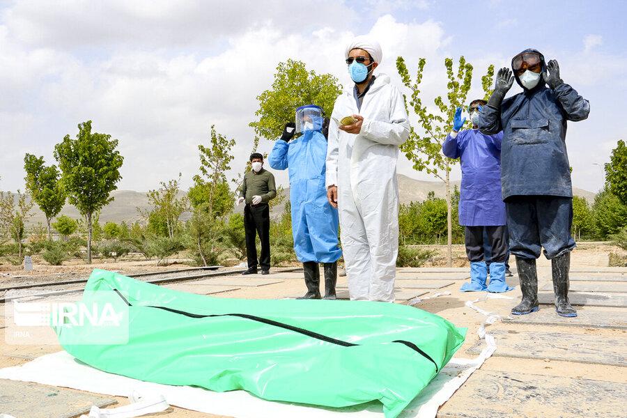كرونا در ايران-دفن اموات