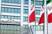 دانشجوی علوم پزشکی مشهد پژوهشگر برجسته کشور شد