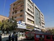 مرد عصبانی، ساختمان پزشکان را در شیراز آتش زد | تلاش پلیس برای دستگیری عامل آتشسوزی
