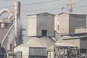 دلیل تعطیلی کارخانه سیمان گالیکش چیست؟