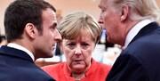 مقام آلمانی: آمریکا و اروپا درباره ایران اختلاف دارند
