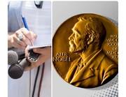 خبرنگاران، بخت اصلی نوبل صلح ۲۰۲۰