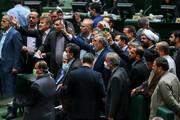 جلسه مجلس متشنج شد | کلیپی که پخش آن در صحن مجلس جنجالی شد