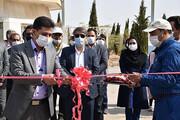 افتتاح پیست دوچرخهسواری کارگران یزد