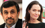 احمدی نژاد به آنجلینا جولی توییت زد