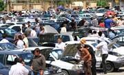فروشندگان خودرو مراقب باشند | کلاهبرداری با یک شگرد کاملا قانونی