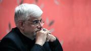 انصراف عارف از کاندیداتوری تکذیب شد | نظر نهایی روز شنبه اعلام می شود