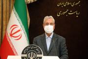 اظهارات مهم ربیعی درباره ترور شهید فخری زاده | وزارت اطلاعات از قبل مسلط بوده است