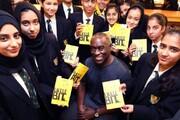 اظهار تاسف از نابرابری دستمزد بین نویسندگان سیاه و سفید بریتانیا