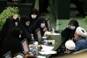 عکس | ۷ نماینده زن در حال گفتوگو با ۲ عضو فراکسیون روحانیون