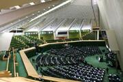 جلسه غیرعلنی مجلس به ریاست قالیباف آغاز شد