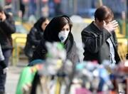 توقف روند صعودی بستری بیماران کرونا در تهران | زنجیره انتقال بیماری هنوز فعال است | دورهمیهای خانوادگی؛ ممنوع