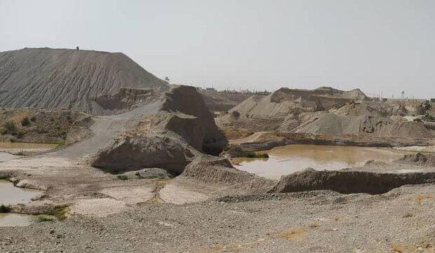 رودخانه شاد چای شهریار