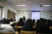 انتخاب یک مرکز دانشگاهی یزد در طرح مهارتافزایی وزارت علوم