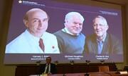 جایزه نوبل پزشکی ۲۰۲۰ به کاشفان ویروس هپاتیت C رسید
