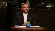 انتقاد شدید ایران از سازمانملل