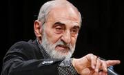 انتقاد شریعتمداری از مذاکرات وین | ظریف و عراقچی به خطوط قرمز توجهی ندارند
