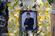 محیطبان پارک بمو در زادگاهش به خاک سپرده شد