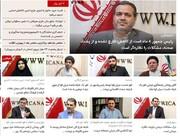 اردوکشی کمسابقه خبرگزاری مجلس علیه روحانی