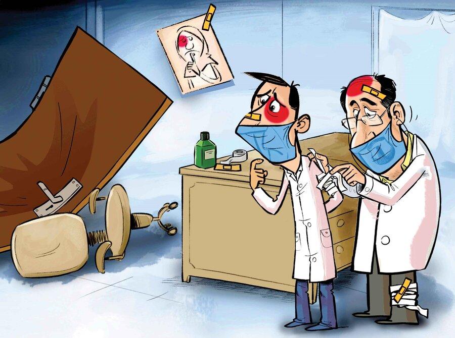 خشونت علیه کادر درمان