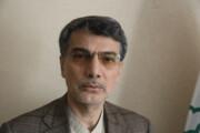 شمیران؛ بام تهران