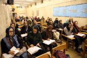 تهران شهر شاعران | گفت و گو با یزدان سلحشور به بهانه روز حافظ