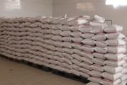 کشف ۵۸ تن آرد از محتکران در ارومیه