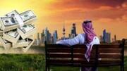 کویتیها هم یارانهبگیر میشوند؛ با یک تفاوت بزرگ | مردم به ماهی ۱۲۵ میلیون تومان راضی نیستند