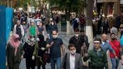 ویدئو | شرایط جنگی حاد کرونا در ایران؛ باید سه هفته محدودیتهای شدید اعمال شود | آمار فوتیهای کرونا چطور اعلام میشود؟