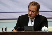 دستور فوری جهانگیری برای برخورد با عوامل تشکیل مراسم جنجالی مشهد