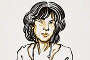 نخستین زن آمریکایی برنده نوبل ادبیات پس از ۲۷ سال