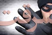 بازداشت دزدی که با لباس پلیس و کلت پلاستیکی در تهران سرقت میکرد