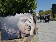 نامگذاری خیابانی در تهران به نام شجریان