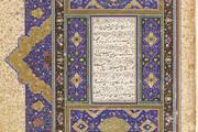 ۱۷۴ نسخه خطی دیوان حافظ در کتابخانه آستان قدس