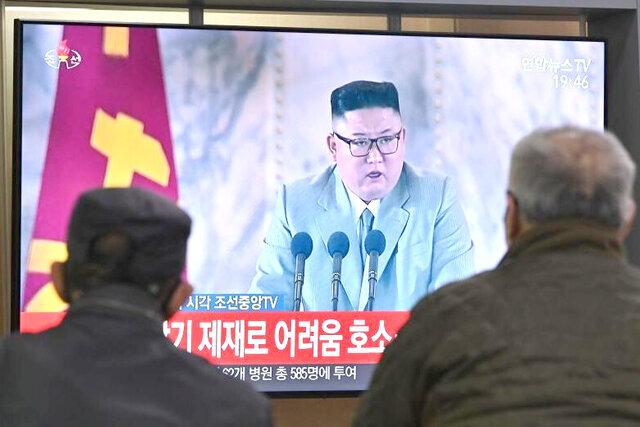 کیم جونگ اون - رهبر کرهشمالی