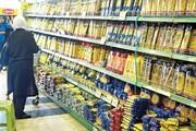 حداقل هزینه سبد خوراکیها؛ ۱.۸میلیون تومان | مقایسه قیمت کالاهای خوراکی در یکسال گذشته