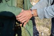 دستگیری سه متخلف زیست محیطی در استان لرستان