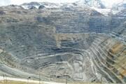 خطر آسیب به محیط زیست با بهرهبرداری از معدن مس تفت