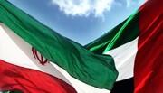 مشارکت امارات در معامله اموال مسروقه از ایران | ایران شدیدا اعتراض کند