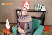 ویدئو | نگرانی برای سلامتی خانواده شجریان