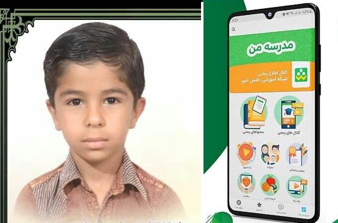 خودکشی دانش آموز بوشهری