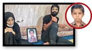 ماجرای مرگ دانشآموز ۱۱ساله بوشهری چه بود؟ | خودکشی کرد یا اتفاق بود؟