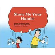 عرضه کتاب کودکانه شهرام شفیعی در سایت آمازون