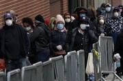 جدیدترین آمار کرونا در جهان   ثبت رکورد بیشترین ابتلای روزانه در یک کشور اروپایی   بیش از ۳۹.۵ میلیون مبتلا در جهان